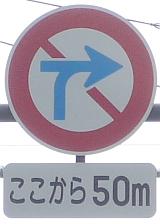 補助標識 詳細 道路標識写真 hyo...